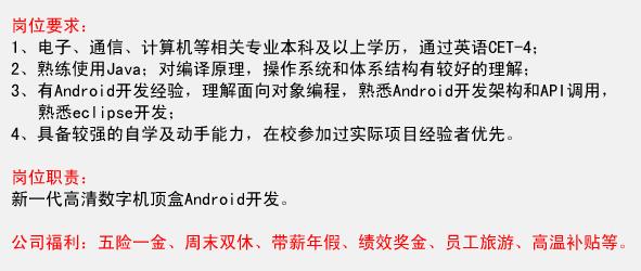 Android安卓工程師_03.jpg